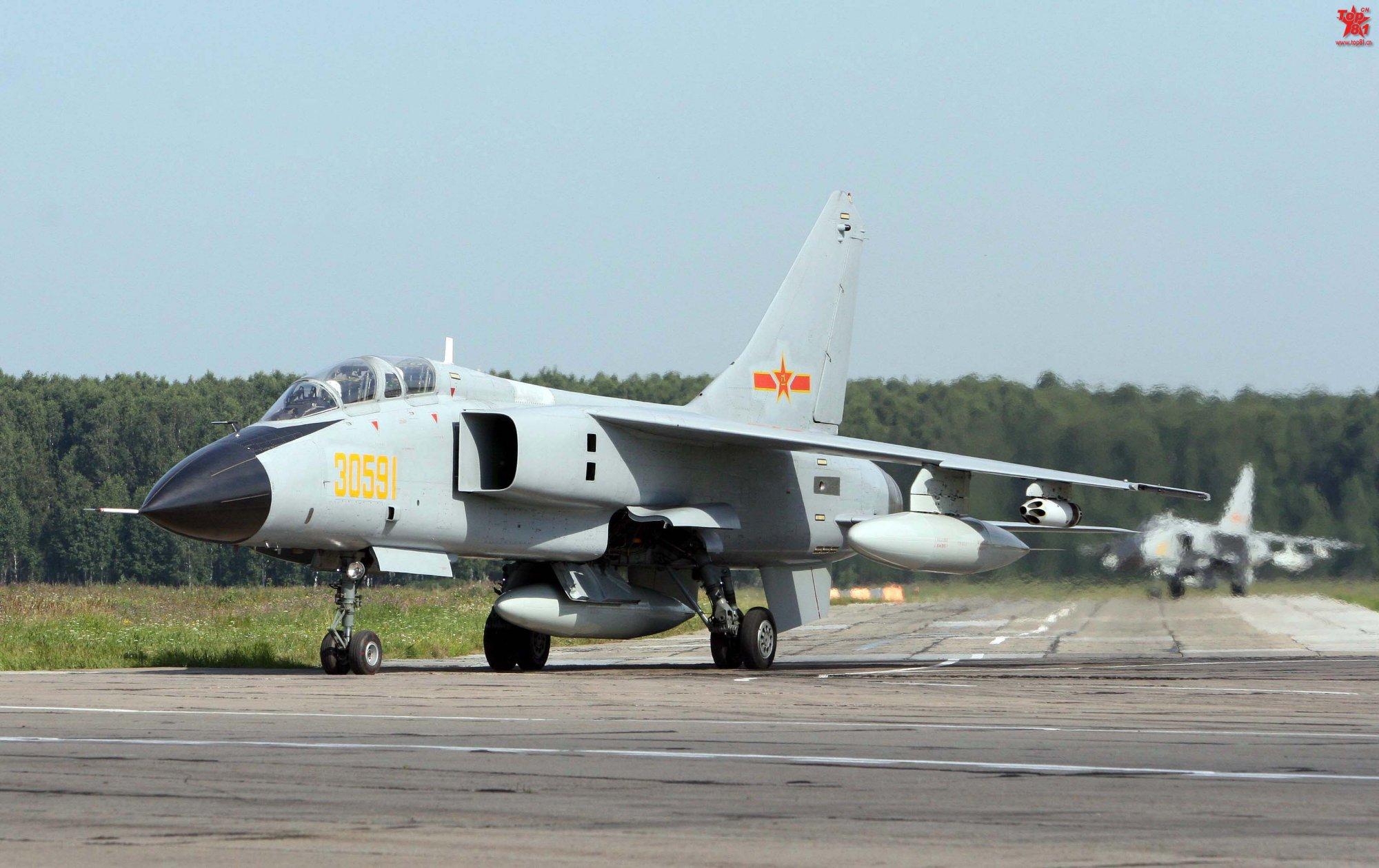 Xian Jh 7 Flounder Aeroflight