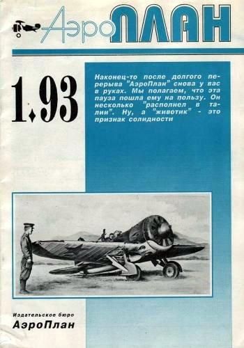 Operațiunea Varkov Kharkov